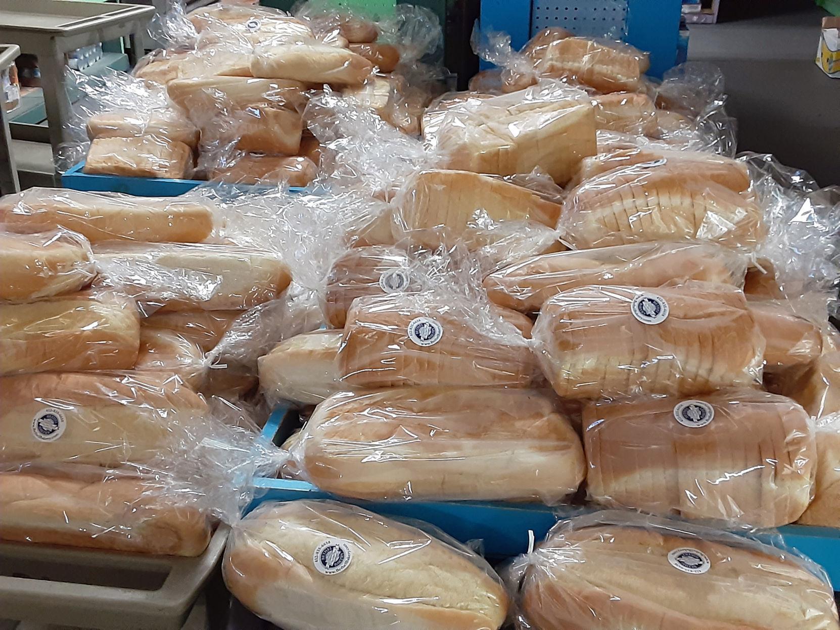 Bread donation